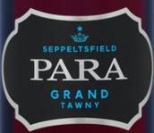 沙普酒庄帕拉格朗茶色波特风格加强酒(Seppeltsfield Para Grand Tawny, Barossa Valley, Australia)