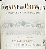 骑士酒庄白葡萄酒(Domaine de Chevalier Blanc,Pessac-Leognan,France)