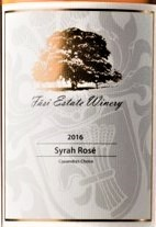 法丝西拉桃红葡萄酒(Fasi Estate Winery Syrah Rose, Madera, USA)