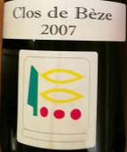 皮耶侯奇(香贝丹-贝斯特级园)干红葡萄酒(Domaine Prieure Roch Clos de Beze Grand Cru, Cote de Nuits, France)