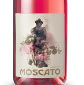 旁观者酒庄莫斯卡托甜型起泡酒(Innocent Bystander Moscato, Victoria, Australia)