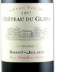 嘉娜洒庄干红葡萄酒(Chateau du Gulass,Saint-Julien,France)
