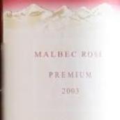 阿尔塔维斯塔马尔贝克桃红葡萄酒(Alta Vista Malbec Rose,Mendoza,Argentina)
