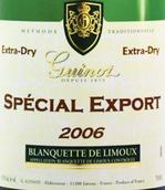 吉诺特别出口利慕布朗克特起泡酒(Maison Guinot Special Export, Blanquette de Limoux, France)