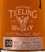 帝霖年份珍藏系列30年单一麦芽爱尔兰威士忌(Teeling Whiskey Vintage Reserve Collection Aged 30 Years ...)