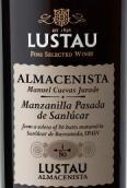 盧士濤酒莊圣路卡曼贊尼拉帕薩達雪莉酒(Lustau Manzanilla  Pasada de Sanlucar, Andalucia, Spain)