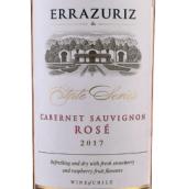 伊拉苏庄园赤霞珠桃红葡萄酒(Errazuriz Estate Cabernet Sauvignon Rose, Central Valley, Chile)