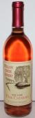 柳湾粉红卡托芭甜红葡萄酒(Willow Creek Winery Pink Catawba,New York,USA)