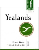 叶兰兹庄园黑皮诺干红葡萄酒(Yealands Estate Pinot Noir,Awatere Valley,New Zealand)