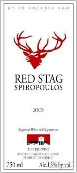 Domaine Spiropoulos Red Stag-Dorkas,Nemea,Greece
