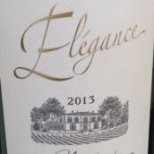 宝美拉古堡优雅系列红葡萄酒(Chateau Haut-Pommarede Elegance,Graves,France)