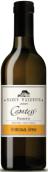 迈克厄本圣瓦伦汀康泰斯甜白葡萄酒(St.Michael Eppan Sanct Valentin Comtess Dessertwein Sudtirol...)