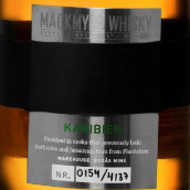 麦克米拉时刻系列加勒比瑞典单一麦芽威士忌(Mackmyra Moment Karibien Svensk Single Malt Whisky,Sweden)