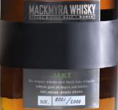 麦克米拉时刻系列狩猎瑞典单一麦芽威士忌(Mackmyra Moment Jakt Svensk Single Malt Whisky,Sweden)