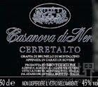 卡萨瓦格勒塔特渣酿白兰地(Casanova di Neri Grappa di Cerretalto,Tuscany,Italy)
