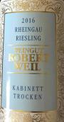 罗伯特威尔雷司令干型小房酒(Weingut Robert Weil Riesling Kabinett Trocken,Rheingau,...)
