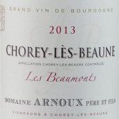 阿诺父子酒庄宝梦(绍黑-伯恩村)红葡萄酒(Domaine Arnoux Pere Et Fils Les Beaumonts, Chorey-les-Beaune, France)
