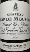 卡地慕兰酒庄红葡萄酒(Chateau Cap de Mourlin,Saint-Emilion,France)