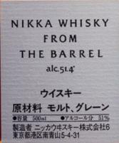 一甲原酒调和威士忌(Nikka Whisky From The Barrel,Japan)