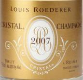 路易王妃水晶极干型香槟(Champagne Louis Roederer Cristal Brut, Champagne, France)