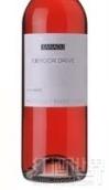 仙乐都埃克斯荒原桃红葡萄酒(Xanadu Exmoor Drive Rose, Margaret River, Australia)