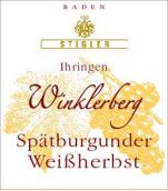 施蒂格勒依瑞恩温克乐堡黑皮诺迟摘干桃红葡萄酒(Weingut Stigler Ihringen Winklerberg Spatburgunder Weissherbst Spatlese, Baden, Germany)