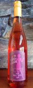 滨海酒庄罗西桃红葡萄酒(Coastal Vineyards Rosie,Massachusetts,USA)
