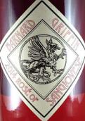 巴纳德格里芬桑娇维萨桃红葡萄酒(Barnard Griffin Sangiovese Rose, Washington, USA)