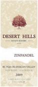 沙漠山丘仙粉黛干红葡萄酒(Desert Hills Estate Winery Zinfandel, Okanagan Valley, Canada)