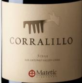 玛德帝克科拉利约西拉干红葡萄酒(Matetic Corralillo Syrah, San Antonio Valley, Chile)