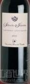 萨诺瑞尔伊涅斯塔赤霞珠干红葡萄酒(Senorio de Iniesta Cabernet Sauvignon,Castilla,Spain)
