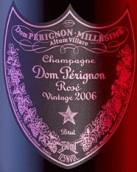 唐·培里侬极干型桃红香槟(Champagne Dom Perignon Brut Rose, Champagne, France)