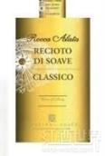 索维酒庄阿拉塔岩雷乔托苏瓦韦经典甜白葡萄酒(Cantina di Soave Rocca Alata Recioto di Soave Classico DOCG,...)