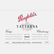 奔富葛兰许干白葡萄酒(Penfolds Yattarna,South Australia,Australia)