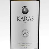卡乐士酒庄经典干白葡萄酒(Karas Classic White Wine,Armavir,Armenia)