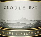 云雾之湾罗盘年份起泡酒(Cloudy Bay Pelorus Vintage,Marlborough,New Zealand)