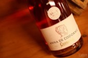 科多纽安娜桃红起泡酒(Codorniu Anna Brut Rosado Cava, Catalonia, Spain)