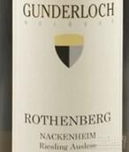 贡德洛酒庄纳肯海默罗森堡精选雷司令白葡萄酒(Gunderloch Nackenheimer Rothenberg Riesling Auslese, Rheinhessen, Germany)