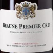 默尔索酒庄(伯恩一级园)干红葡萄酒(Chateau de Meursault, Beaune 1er Cru, France)
