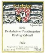 巴塞曼乔登伊甸园雷司令小房酒(Weingut Geheimer Rat Dr.von Bassermann-Jordan Deidesheimer ...)