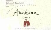 安娜肯纳珍藏赤霞珠干红葡萄酒(Anakena Reserve Cabernet Sauvignon,Rapel Valley,Chile)