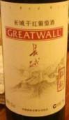长城干红葡萄酒(GreatWall Red Wine,China)