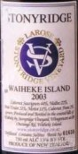石脊酒庄拉罗斯干红葡萄酒(Stonyridge Larose,Waiheke Island,New Zealand)