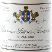 勒弗莱酒庄比维纳斯-巴塔-蒙哈榭特级园干白葡萄酒(Domaine Leflaive Bienvenues Batard-Montrachet Grand Cru,Cote...)