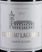力关庄园红葡萄酒(Chateau Lagrange,Saint-Julien,France)