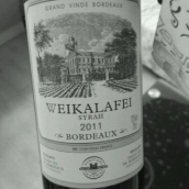 Weikalafei Syrah,Bordeaux,France