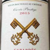 红佩尔酒庄特酿干红葡萄酒(Chateau Le RougePeyre Cuvee Prestige,Cabardes,France)