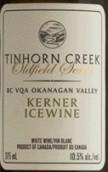 汀恩溪奥德菲尔德系列肯纳冰白葡萄酒(Tinhorn Creek Oldfield Series Kerner Icewine,Okanagan Valley...)
