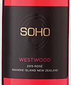 苏胡瓦斯特伍德桃红葡萄酒(Soho Westwood Rose, Waiheke Island, New Zealand)