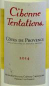 色邦酒庄诱惑白葡萄酒(Clos Cibonne Tentations White,Cotes de Provence,France)